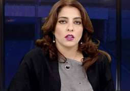 PPP condemns arrest warrants of Asif Ali Zardari