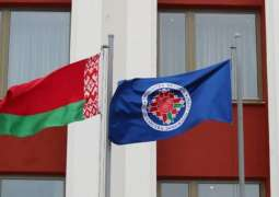 Ukraine Rejects Belarus' Accusation of Hostility Over IT Specialists - Foreign Ministry