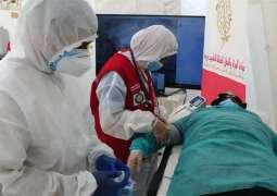 Sheikha Fatima Volunteering Programme inaugurates first global women's telemedicine initiative