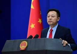 China to Take Measures to Protect Its Companies' Interests in the US - Beijing
