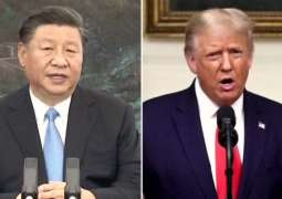 Trump Says Not Looking to Speak to Chinese President Xi at Present