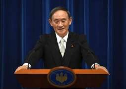 Japan's New Prime Minister Suga Intends to Hold Tokyo Olympics at All Costs