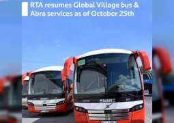 RTA resumes Global Village bus, Abra services, upholds precautionary measures