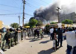 Supporters of Iraq's PMF Attack Kurdistan Democratic Party Building in Baghdad - Reports