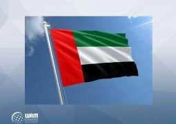 UAE Ambassador presents credentials as non-resident envoy to Mauritius