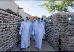 Ruler of Sharjah inaugurates heritage area in Khorfakkan
