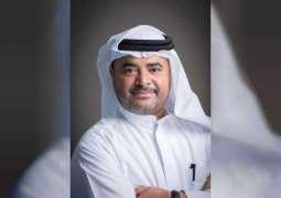 Dubai Economy organises 'Future Economy Lab' to discuss post COVID-19 opportunities in cashless economy