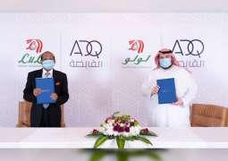 ADQ, Lulu partner in US$1 billion expansion into Egypt