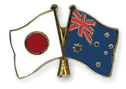 Japan, Australia Commit to Coordinate on Protection of Military Assets as Ministers Meet