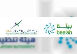 TRA, Bee'ah cooperate to enhance environmental awareness