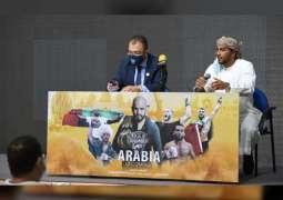 """النسخة العربية من """"محاربي الإمارات"""" للفنون القتالية تنطلق يناير المقبل"""