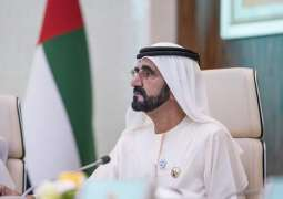 UAE Government Officially Ratifies Peace Deal With Israel