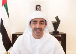 Abdullah bin Zayed chairs meeting of Education and Human Resources Council