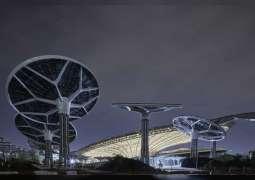 ريم الهاشمي: إكسبو 2020 دبي فرصة مثالية للتعاون المثمر لرسم ملامح مستقبل مشترك