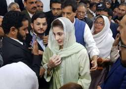 NAB is preparing for cancellation Maryam Nawaz's bail, claims Absar Alam