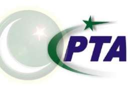 PTA Launches Online Portal For Ip Whitelisting And Vpn Registration