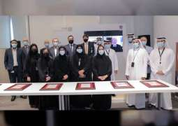 """""""الاتحادية للرقابة النووية"""" تحصل على 6 شهادات آيزو"""