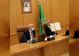 University of Sharjah, Indonesian National Nuclear Energy Agency sign cooperation agreement