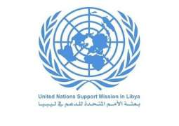 UNSMIL Calls for Release of Media Executive Detained by GNA-Backed Militia