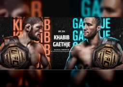 "UFC Arabia"" app to exclusively air the Eagle's face off against Gaethje at UFC 254"