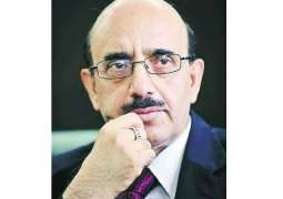 India conspiring to weaken neighbours including Pakistan: AJK president