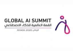 Global AI Summit concluded in Riyadh