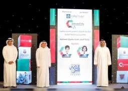 Abu Dhabi Chamber awards winners of 2nd edition of Future Entrepreneurs Award