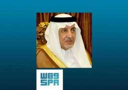 سمو الأمير خالد الفيصل يستقبل سفير أستراليا لدى المملكة