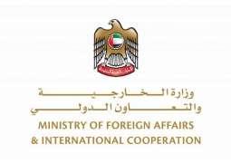 UAE welcomes ceasefire in Libya