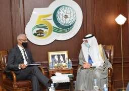 الأمين العام لمنظمة التعاون الإسلامي يستقبل مبعوث أستراليا لدى المنظمة