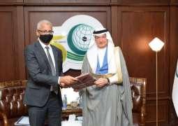 OIC Secretary-General Receives Australian Envoy to OIC