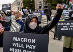 Western Libya Sees Rallies Against Macron's Words Defending Cartoons on Muhammad (PBUH)- Reports