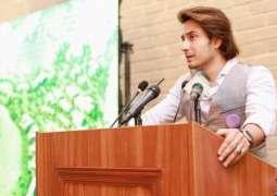 Ali Zafar nominated as first ambassador of Namal Knowledge of City
