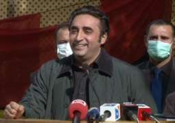 Bilawal Bhutto asks GB people to support him