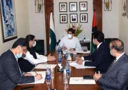 Sindh govt increases quota in public sector universities for AJK,Gilgit-Baltistan
