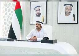"""حمدان بن محمد يطلق """"سوق ناسداك دبي للنمو"""" لتمكين الشركات الصغيرة والمتوسطة ومساعدتها على التوسع والتطور"""