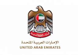 حكومة الإمارات تصمم مستقبل التعليم ورأس المال البشري للخمسين عاماً المقبلة