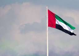 World following UAE's journey of success that began 50 years ago