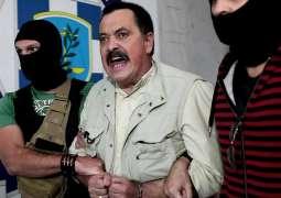 Fugitive Member of Greece's Golden Dawn Challenges Court Verdict on Prison Term - Lawyer