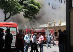 Three People Dead in Fire Outbreak at Hospital in Brazil's Rio de Janeiro - Reports