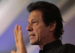 'Mafia is creating hurdles in the way of change PTI had promised'