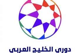 تقرير/ أبرزها العين والشارقة..7 مواجهات و3 قمم في الجولة الثالثة من دوري الخليج العربي