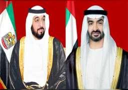 بتوجيهات رئيس الدولة ودعم محمد بن زايد .. اتحاد الإمارات لكرة القدم يستضيف معسكرات ثلاثة منتخبات آسيوية في نوفمبر