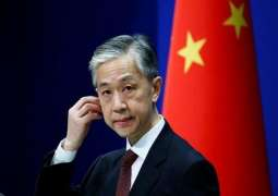 Beijing Calls on US Politicians to Refrain From Hyping Up Alleged 'China Threat'