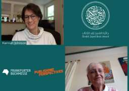 Sheikh Zayed Book Award hosts two virtual sessions during 2020 Frankfurt Book Fair