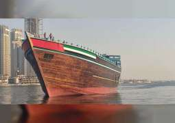 A mighty dhow sails off the shore of Dubai, recognised as the world's largest