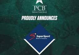 SuperSport becomes PCB's broadcast partner for home international matches and HBL PSL till 2023