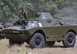 CAR Seeking Support 'Beyond' Military Training to Protect Civilian Population - MINUSCA