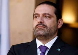 Lebanese Prime Minister Urges All Muslims to Condemn Deadly Knife Attack in France's Nice
