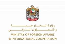 UAE condemns terrorist attack in Nice